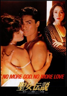 Affiche du film No More God, No More Love