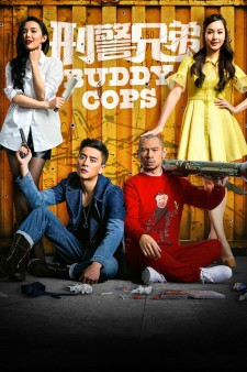 Affiche du film Buddy Cops