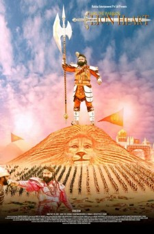 MSG the Warrior: Lion Heart