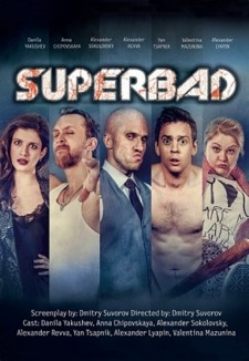 Affiche du film Superbad
