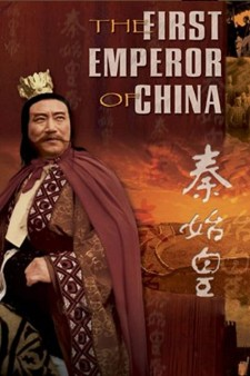 Affiche du film The First Emperor