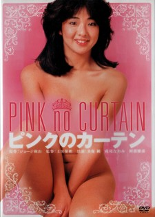 Affiche du film Curtain of the Pink