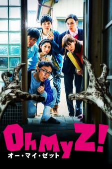 Affiche du film Oh My Zombie!
