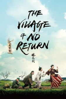 Affiche du film The Village of No Return