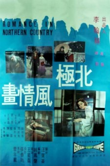 affiche du film Romance in Northern Country