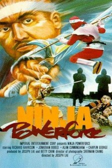 Affiche du film Ninja Powerforce