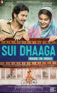 affiche du film Sui Dhaaga - Made in India