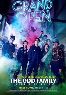 Affiche du film The Odd Family : Zombie on sale