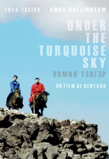 Affiche du film Under the Turquoise Sky