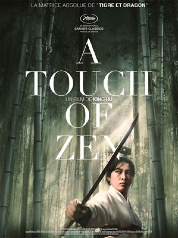 Affiche du film A Touch of Zen