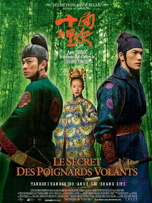 Affiche du film Le Secret des poignards volants