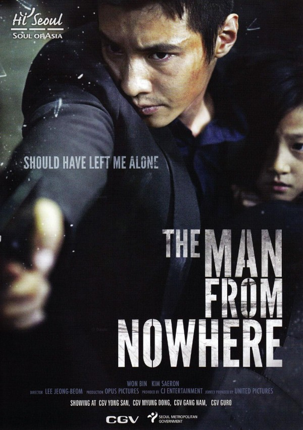 Affiche du film The Man From Nowhere