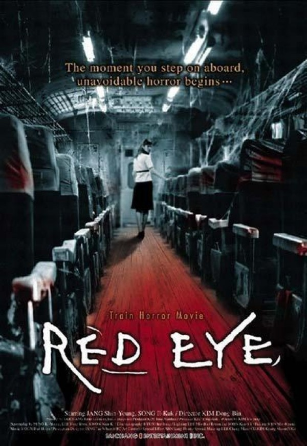 Affiche du film Red Eye