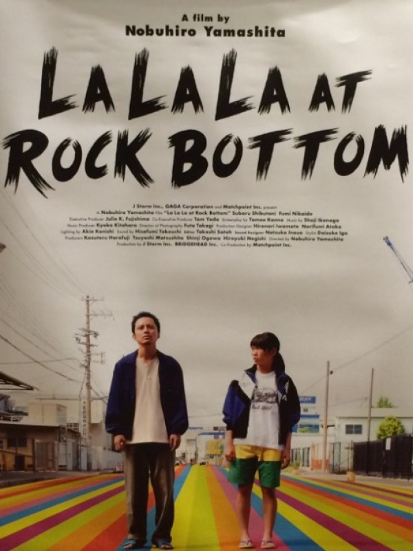 Affiche du film La La La at Rock Bottom