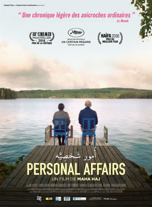 Affiche du film Personal Affairs