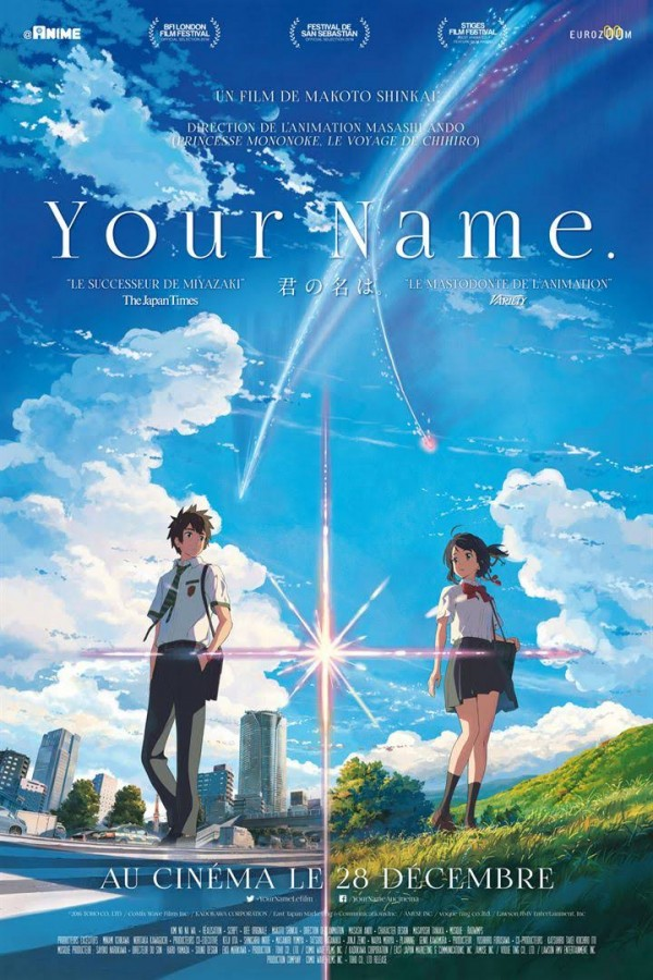 Affiche du film Your Name