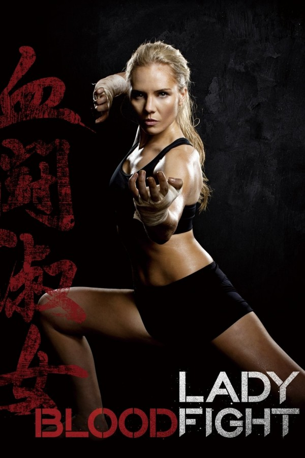 Affiche du film Lady Bloodfight