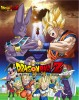 Videos de Dragon Ball Z : Battle of Gods
