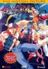 Videos de Fatal Fury 3: Le film