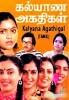 Videos de Kalyana Agathigal
