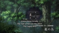 Jiraiya's Shinobi Handbook ~Tale of Naruto the Gallant~ The Caged Bird
