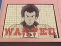 Urashiman is on the Wanted List