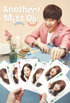 Another Miss Oh saison saison 1