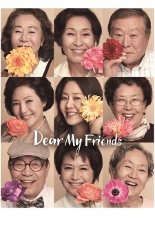 Dear My Friends saison saison 1
