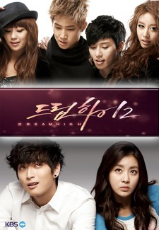 Dream High saison saison 2