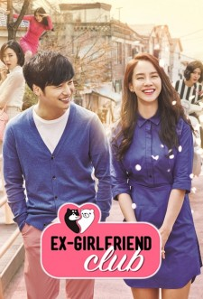 Ex-Girlfriend Club saison saison 1