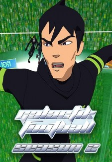 FOOTBALL TÉLÉCHARGER GALACTIK