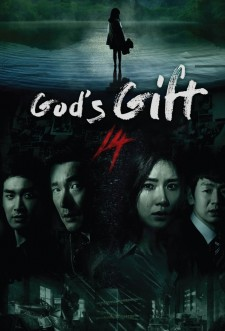 God's Gift - 14 Days saison saison 1