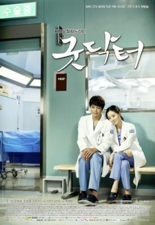 Good Doctor saison saison 1