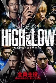 HiGH&LOW saison saison 1