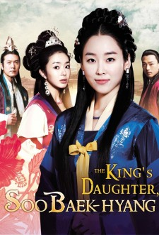 King's Daughter, Soo Baek Hyang saison saison 1