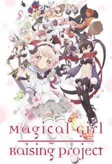 Magical Girl Raising Project saison saison 1