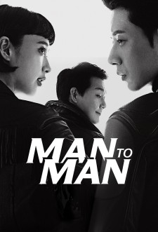 Man to Man saison saison 1