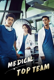 Medical Top Team saison saison 1