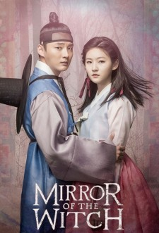 Mirror of the Witch saison saison 1