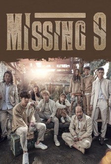 Missing Nine saison saison 1