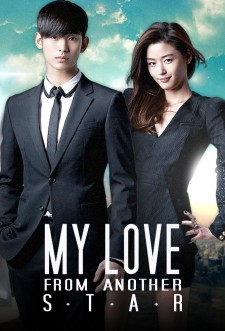 My Love from Another Star saison saison 1
