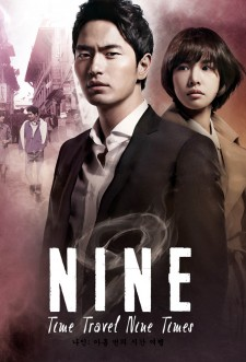 Nine: Nine Times Time Travel saison saison 1
