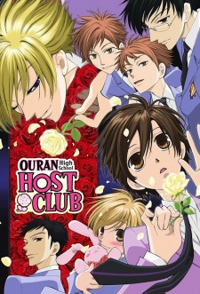 Ouran Host Club : Le lycée de la séduction