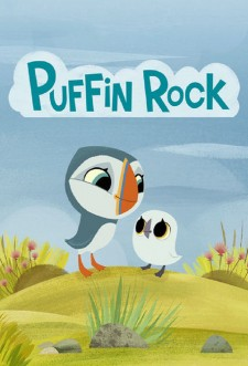 Puffin Rock saison saison 2