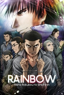 Rainbow ~Nisha Rokubou no Shichinin~