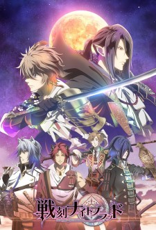 Sengoku Night Blood