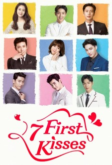 Seven First Kisses