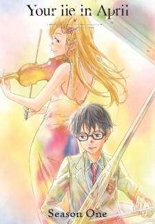 Your Lie in April saison saison 1