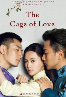 The Cage of Love saison saison 1