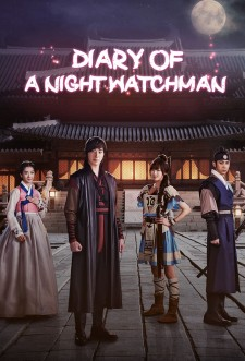 The Night Watchman saison saison 1